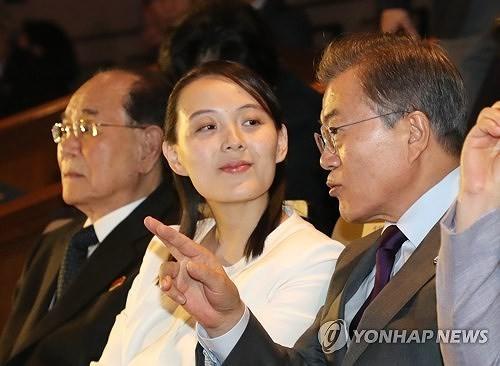 Tổng thống Hàn Quốc Moon Jae-in (phải) trò chuyện với bà Kim Yo-jong trước khi buổi trình diễn của đoàn nghệ thuật Triều Tiên bắt đầu, tại Seoul tối 11-2. Ảnh: YONHAP