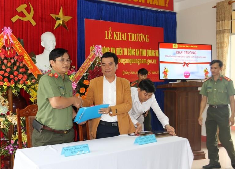 Công an tỉnh Quảng Nam ra mắt cổng thông tin điện tử - ảnh 2