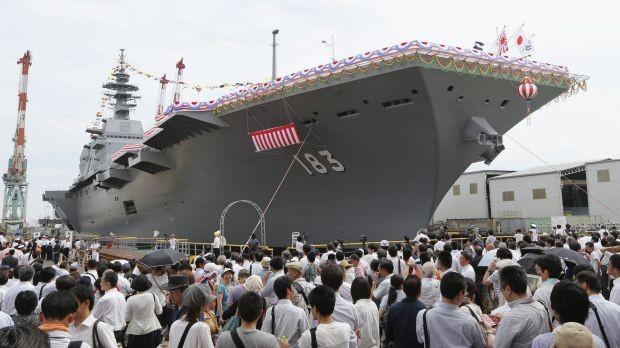 Tàu sân bay Nhật đến biển Đông: Thông điệp gì cho Mỹ? - ảnh 1