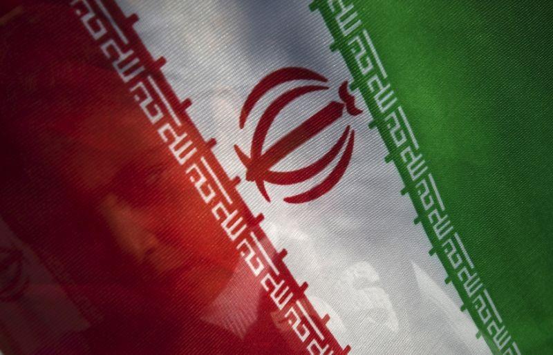 Iran trừng phạt trả đũa 15 công ty Mỹ - ảnh 1