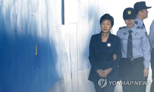 Hàn Quốc gia hạn giam giữ cựu Tổng thống Park Geun-hye - ảnh 1