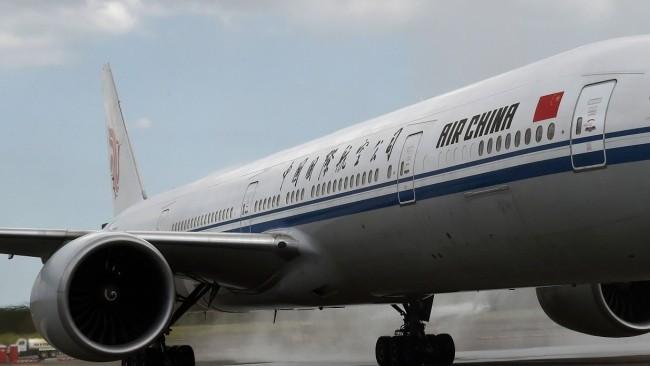 Tiếp viên bị bắt làm con tin, máy bay đáp khẩn ở Trung Quốc - ảnh 1