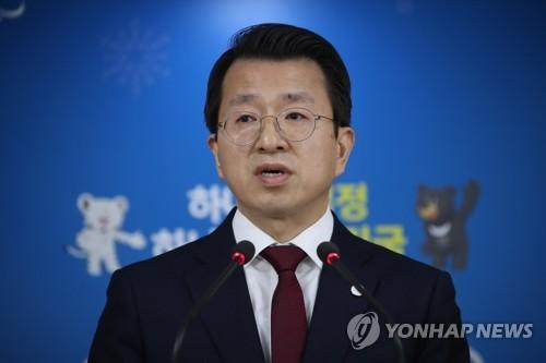Hàn Quốc hối thúc Triều Tiên trở lại đàm phán liên Triều - ảnh 1