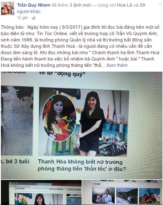 Nhầm ảnh hot girl An Japan, gia đình nạn nhân kêu cứu - ảnh 1