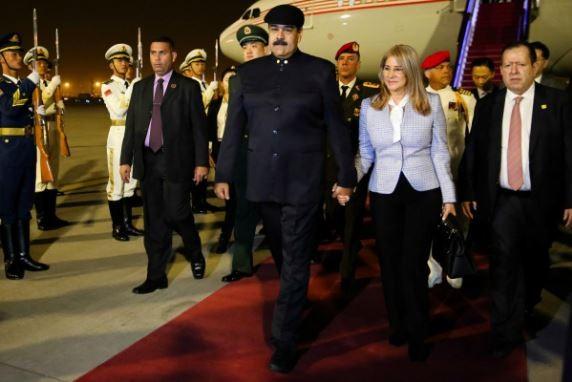Mỹ áp lệnh trừng phạt mới lên đệ nhất phu nhân Venezuela - ảnh 1