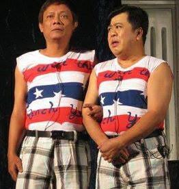 Nghệ sĩ  Mạnh Tràng - ông bầu Kịch Sài Gòn qua đời vì ung thư - ảnh 2