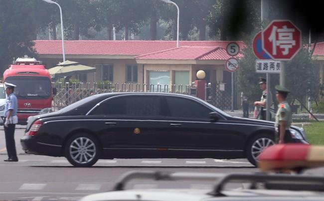 Ông Kim Jong-un thăm Trung Quốc lần 3 trong hôm nay - ảnh 1
