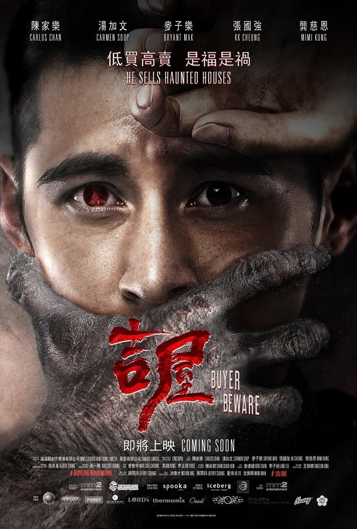 Buyer Beware: 1 bộ phim ma của Singapore ra mắt vào tháng 7 - ảnh 1