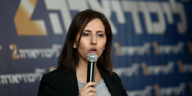Israel đòi các nước Ả Rập bồi thường 250 tỉ USD - ảnh 1