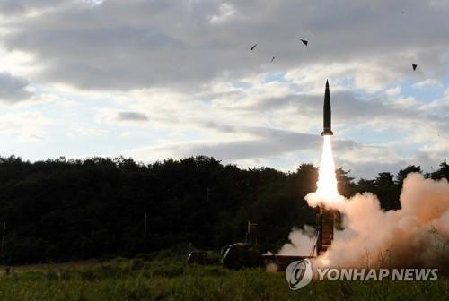 Hàn Quốc phóng 2 tên lửa đáp trả Triều Tiên - ảnh 1