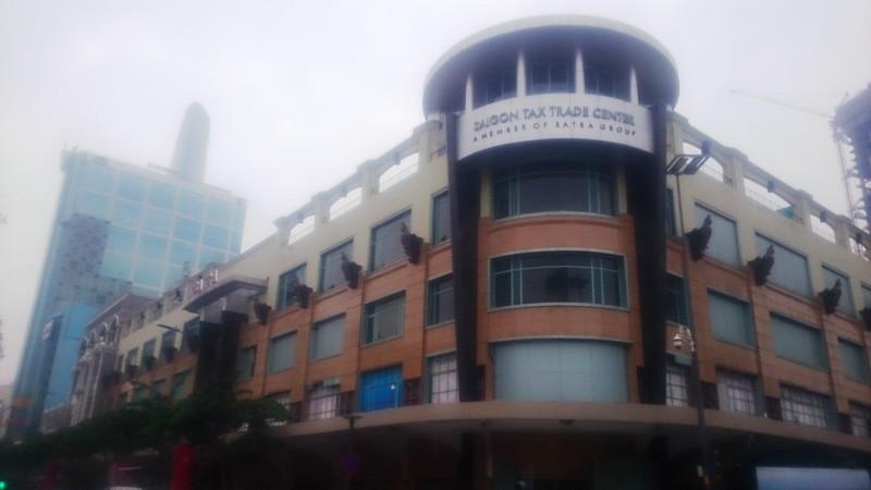 Đập bỏ trung tâm thương mại lâu đời nhất Việt Nam - ảnh 1