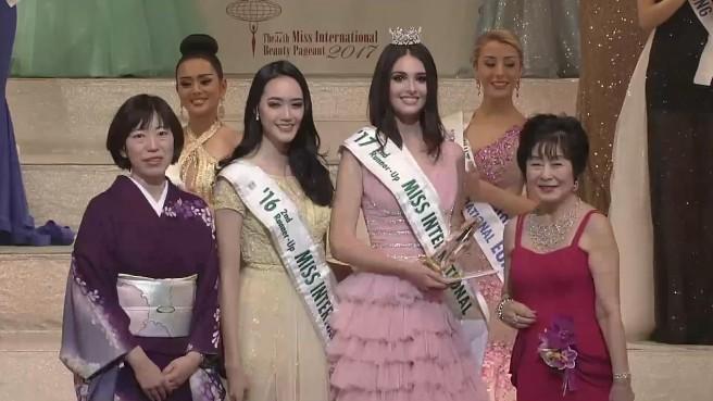Vẻ đẹp của tân Hoa hậu Quốc tế 2017 - ảnh 8