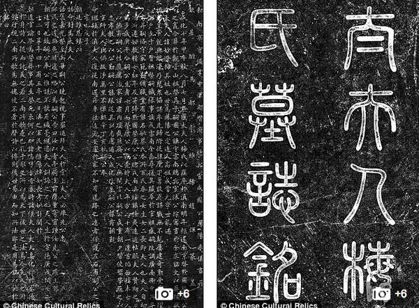 Phát hiện ngôi mộ cổ chứa vàng ròng, đá quý - ảnh 2