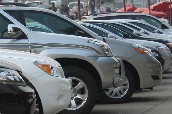 Chính sách thuế đối với xe ô tô đã qua sử dụng nhập khẩu - ảnh 1