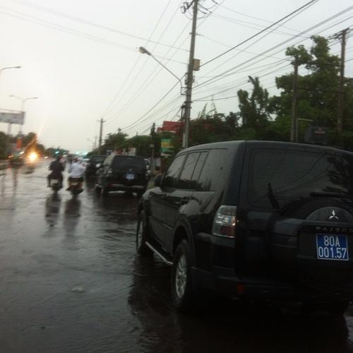 Bộ trưởng Bộ Công an chỉ đạo điều tra vụ thảm sát ở Bình Phước - ảnh 1