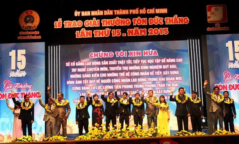 Vinh danh các công nhân đoạt giải thưởng Tôn Đức Thắng - ảnh 2