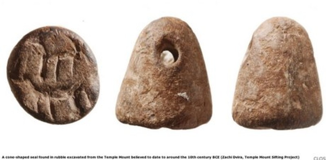 Bé trai phát hiện kho báu 3.000 năm tuổi thời vua David - ảnh 2