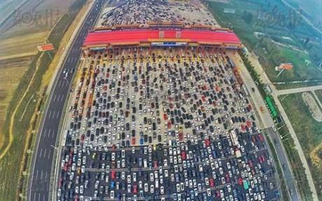 Kẹt xe kinh hoàng ở Bắc Kinh sau nghỉ lễ Quốc Khánh - ảnh 1