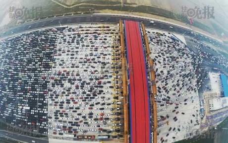 Kẹt xe kinh hoàng ở Bắc Kinh sau nghỉ lễ Quốc Khánh - ảnh 3