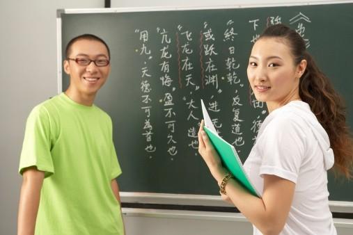 Chưa chuẩn hóa dạy và học tiếng Trung  - ảnh 1