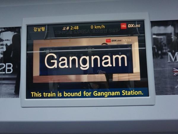 """Hệ thống tàu điện ngầm """"hiện đại như phim"""" của Seoul - Ảnh 9."""