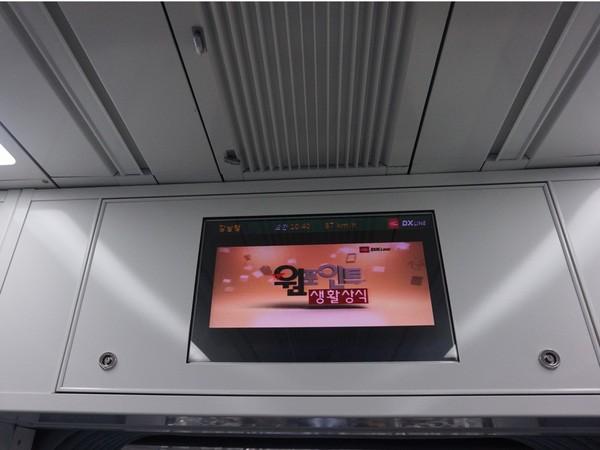 """Hệ thống tàu điện ngầm """"hiện đại như phim"""" của Seoul - Ảnh 10."""