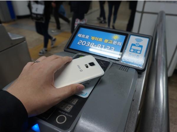 """Hệ thống tàu điện ngầm """"hiện đại như phim"""" của Seoul - Ảnh 1."""