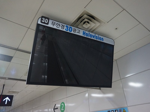 """Hệ thống tàu điện ngầm """"hiện đại như phim"""" của Seoul - Ảnh 13."""