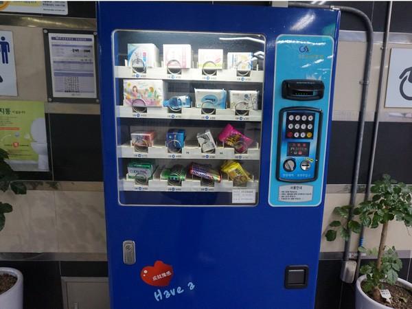 """Hệ thống tàu điện ngầm """"hiện đại như phim"""" của Seoul - Ảnh 18."""