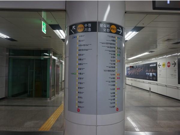 """Hệ thống tàu điện ngầm """"hiện đại như phim"""" của Seoul - Ảnh 3."""