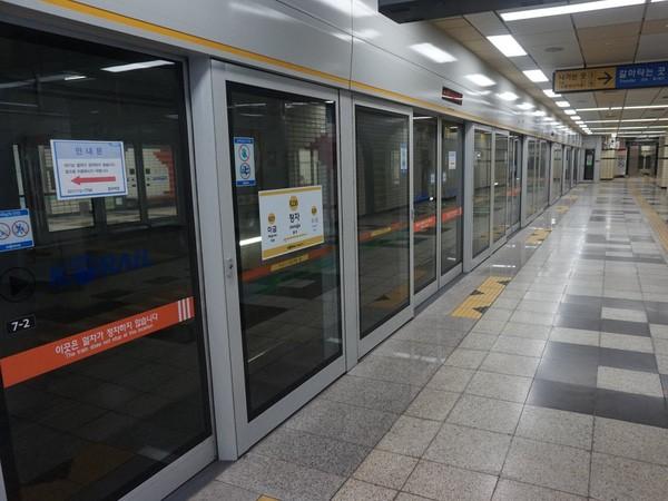 """Hệ thống tàu điện ngầm """"hiện đại như phim"""" của Seoul - Ảnh 4."""