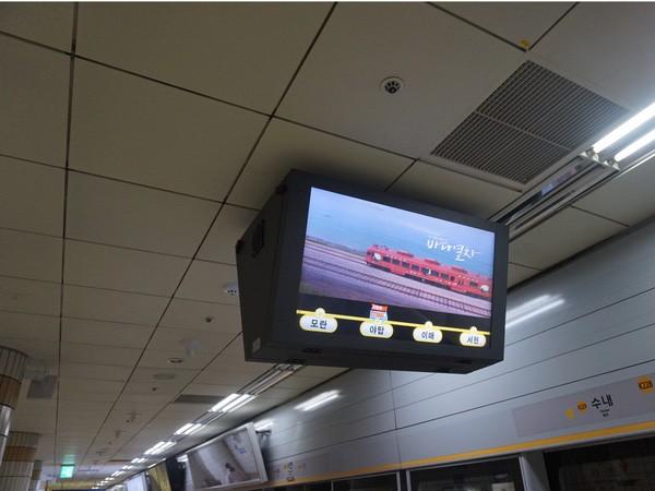 """Hệ thống tàu điện ngầm """"hiện đại như phim"""" của Seoul - Ảnh 5."""