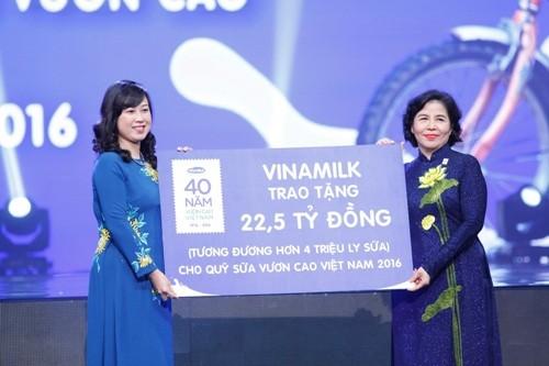 40 năm nuôi dưỡng ước mơ Vươn cao Việt Nam   - ảnh 2