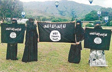 Nơi 'quá cảnh' mới để IS tuyển quân - ảnh 1