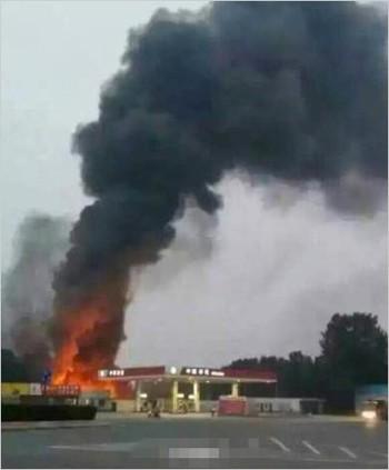 Cháy lớn nhà dưỡng lão, 38 người chết - ảnh 1