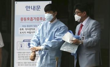 Chùm ảnh cúm Trung Đông 'tấn công' Hàn Quốc - ảnh 1