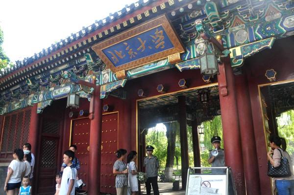 Trung Quốc vượt Nhật số trường đại học tầm cỡ thế giới nhất - ảnh 2