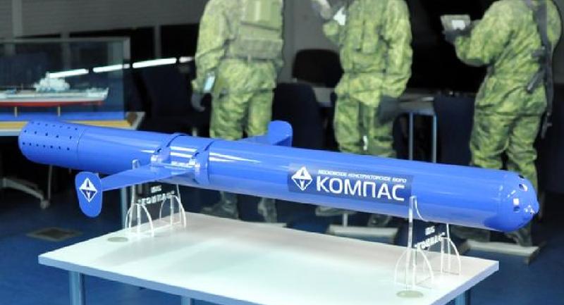 Nga chế tạo Robot dưới lòng biển đánh lừa tàu ngầm - ảnh 1