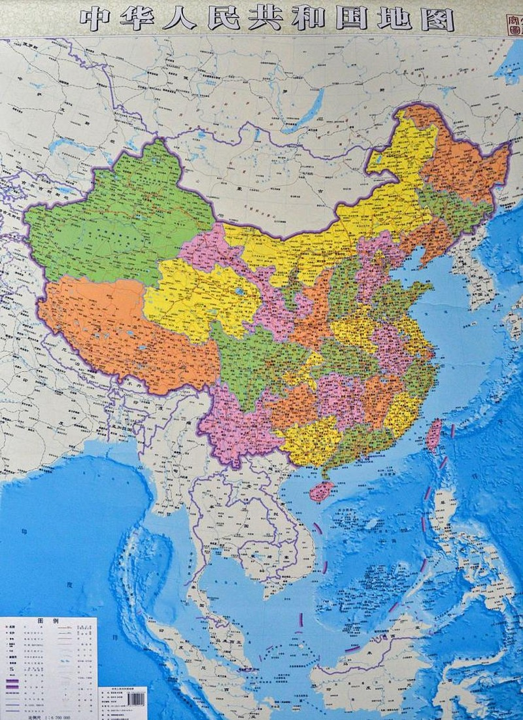 Luật an ninh quốc gia Trung Quốc làm tăng căng thẳng Biển Đông - ảnh 2
