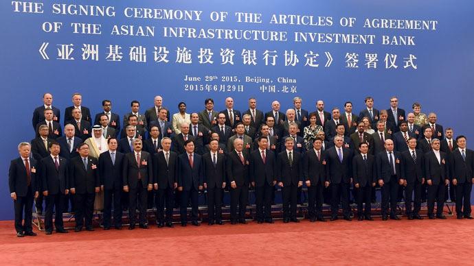 Trung Quốc nỗ lực 'vượt mặt Mỹ' làm bá chủ kinh tế châu Á - ảnh 1
