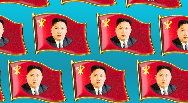 Triều Tiên in hình lãnh đạo Kim Jong-un lên huy hiệu - ảnh 1