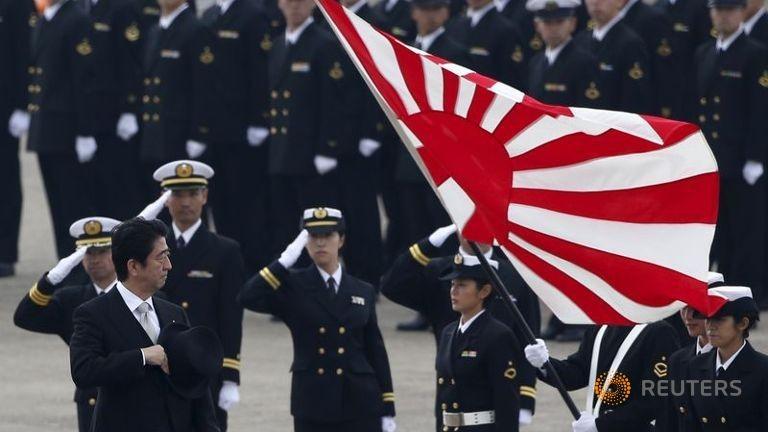 Nhật Bản muốn gia nhập tập đoàn sản xuất tên lửa của NATO - ảnh 1
