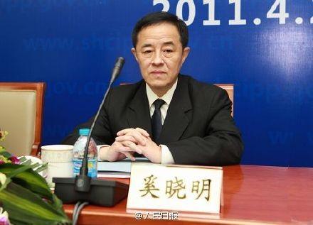 Phó chánh án tòa án tối cao Trung Quốc bị điều tra tham nhũng - ảnh 1