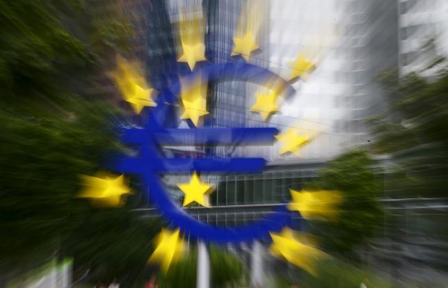 Hy Lạp hoàn trả 4,2 tỷ euro cho Ngân hàng Trung Ương Châu Âu  - ảnh 1