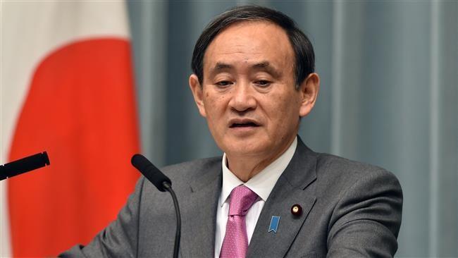 Nhật tố Trung Quốc đưa 16 giàn khoan vào vùng biển tranh chấp - ảnh 1