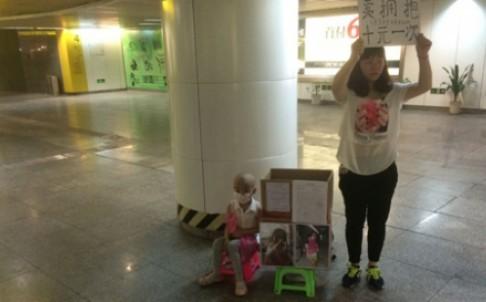 Người mẹ 'bán ôm' kiếm tiền chữa bệnh cho con - ảnh 1