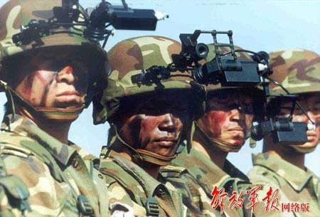 Top 5 vũ khí bí mật chống lại Mỹ của Trung Quốc - ảnh 1