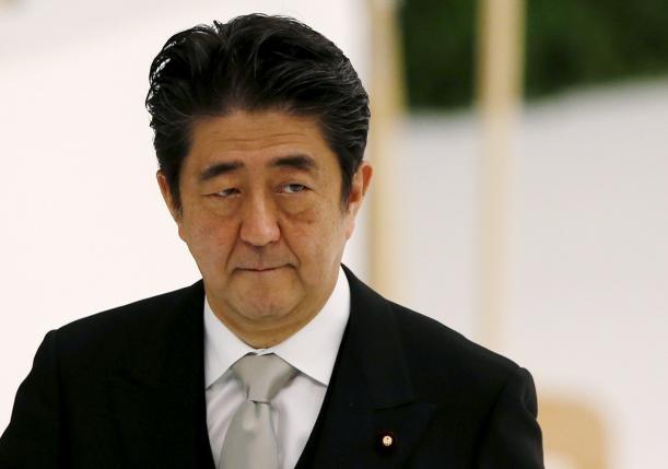 Thủ tướng Nhật quyết định không đến Trung Quốc - ảnh 1
