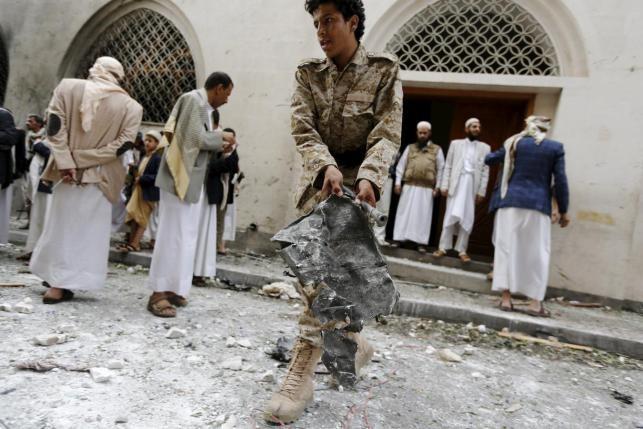 Bom nổ gần đại sứ quán Mỹ ở Yemen - ảnh 1