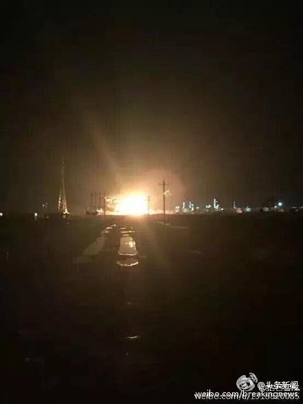 Nổ nhà máy hóa chất ở Sơn Đông lần hai: Đã có 5 người chết - ảnh 1